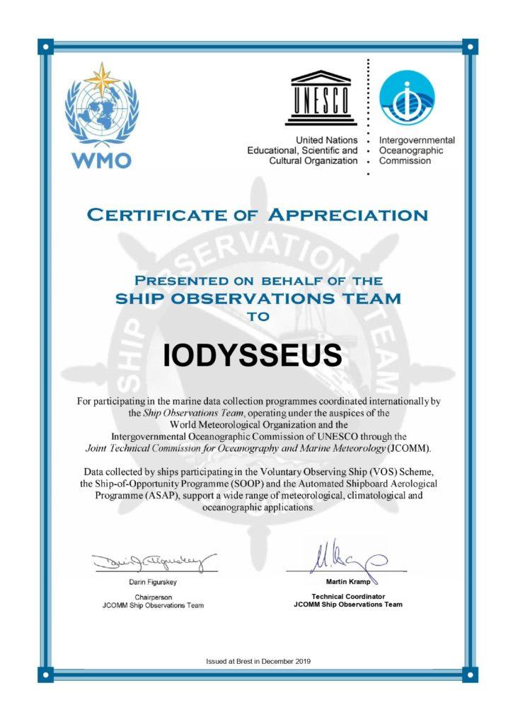 Certificat SOT